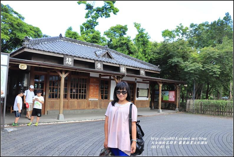 羅東林業文化園區-2017-07-17.jpg