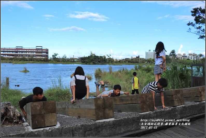 羅東林業文化園區-2017-07-22.jpg