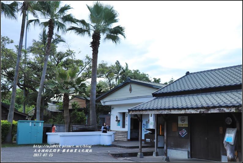 羅東林業文化園區-2017-07-23.jpg