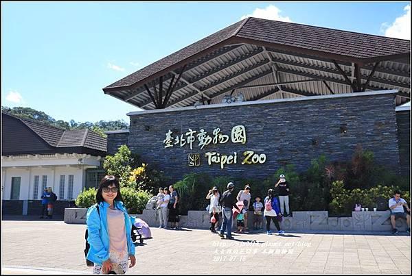 木柵動物園-2017-07-03.jpg