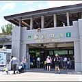 木柵動物園-2017-07-18.jpg