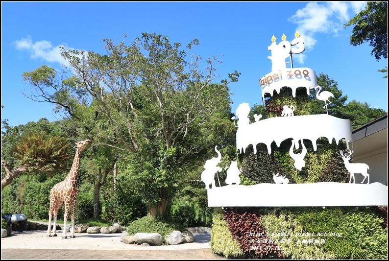 木柵動物園-2017-07-19.jpg