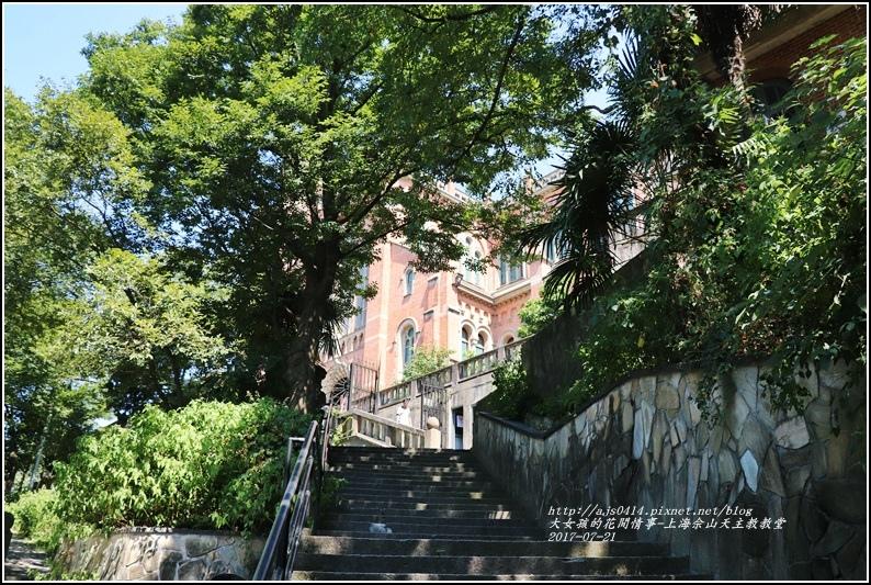 上海佘山天主教教堂-2017-07-01.jpg