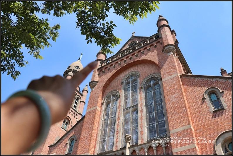 上海佘山天主教教堂-2017-07-06.jpg
