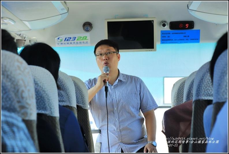 上海佘山國家森林公園-2017-07-02.jpg