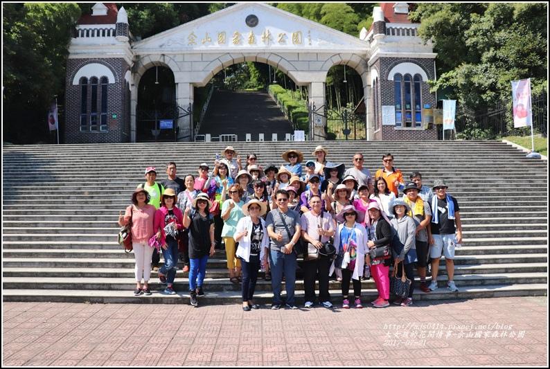 上海佘山國家森林公園-2017-07-04.jpg