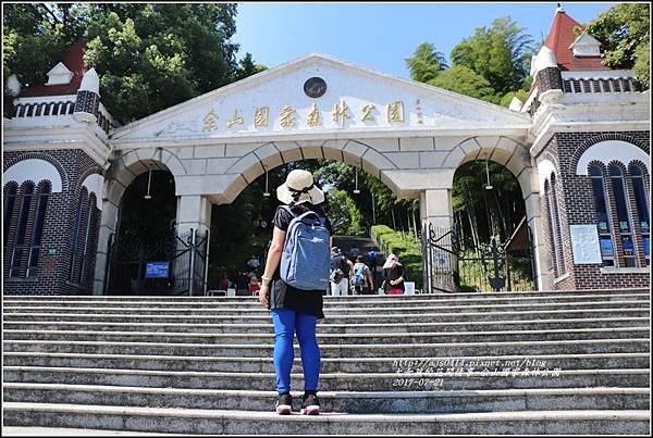 上海佘山國家森林公園-2017-07-05.jpg