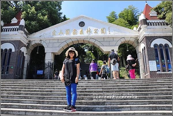 上海佘山國家森林公園-2017-07-06.jpg