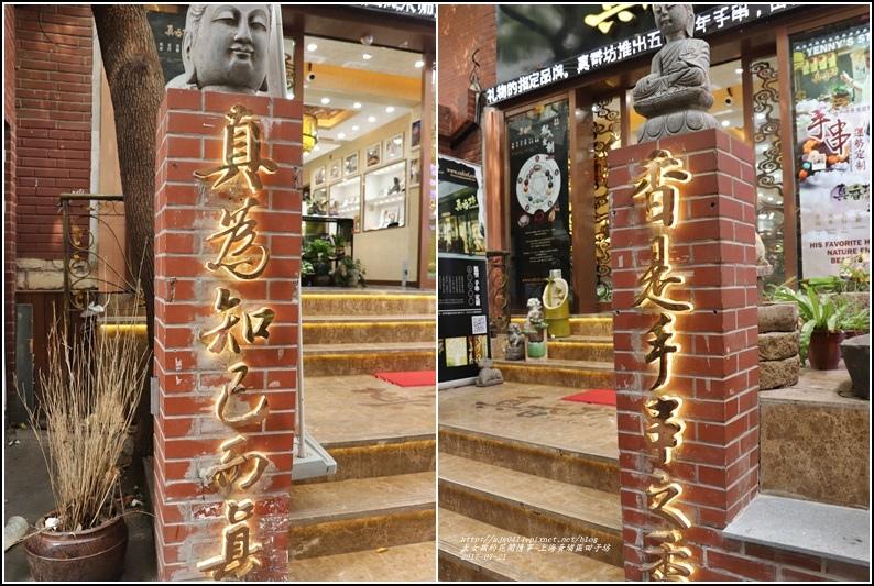 上海田子坊-2017-07-12.jpg