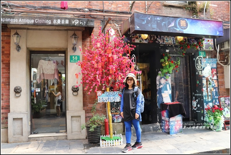 上海田子坊-2017-07-13.jpg