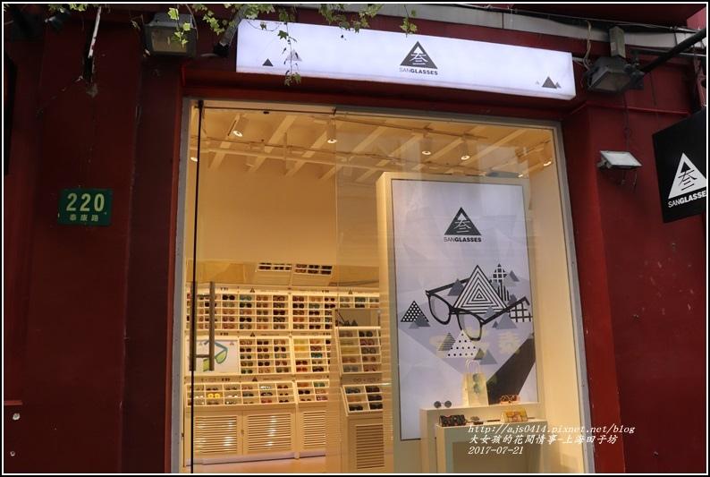 上海田子坊-2017-07-21.jpg