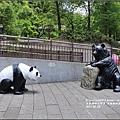 木柵動物園-2017-07-28.jpg