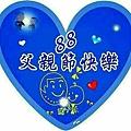 S_6509923800842.jpg