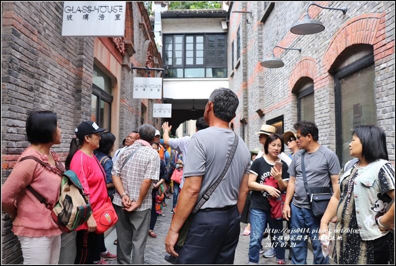 上海新天地-2017-07-03.jpg