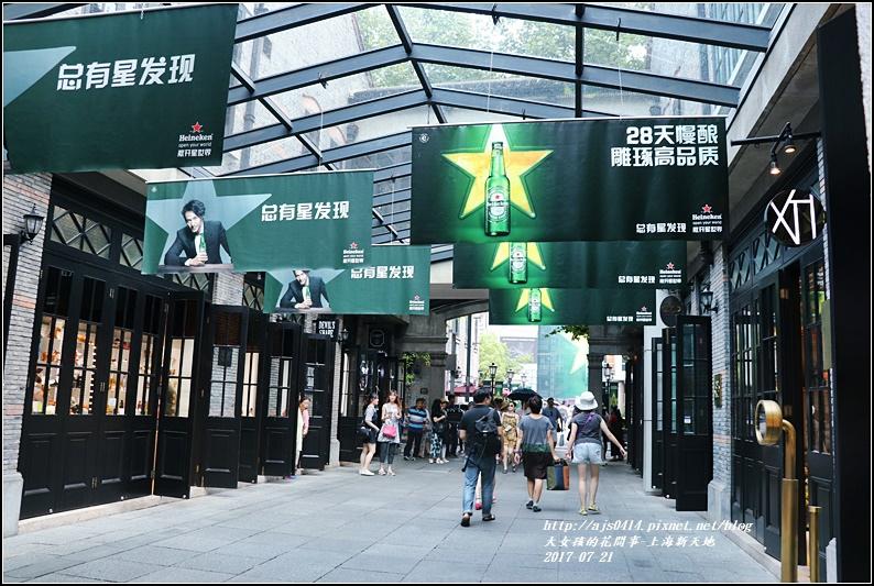 上海新天地-2017-07-08.jpg