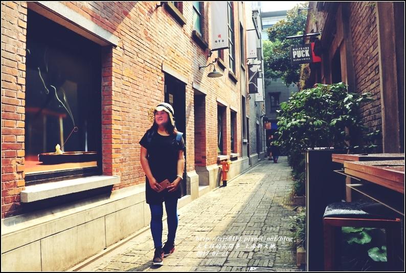 上海新天地-2017-07-14.jpg