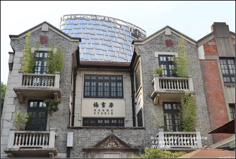 上海新天地-2017-07-17.jpg