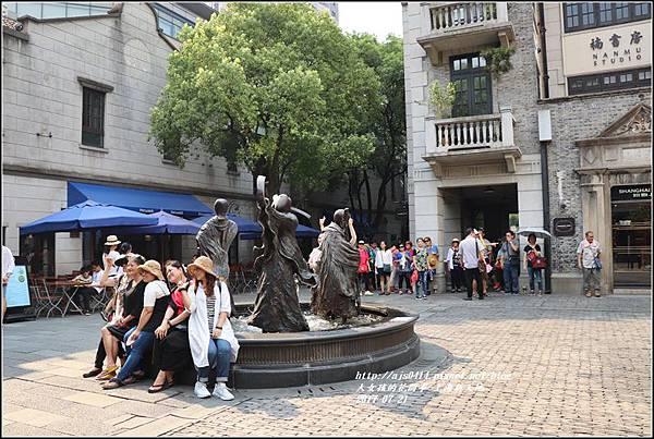 上海新天地-2017-07-20.jpg