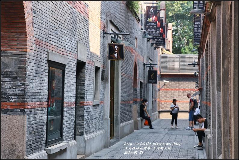 上海新天地-2017-07-22.jpg