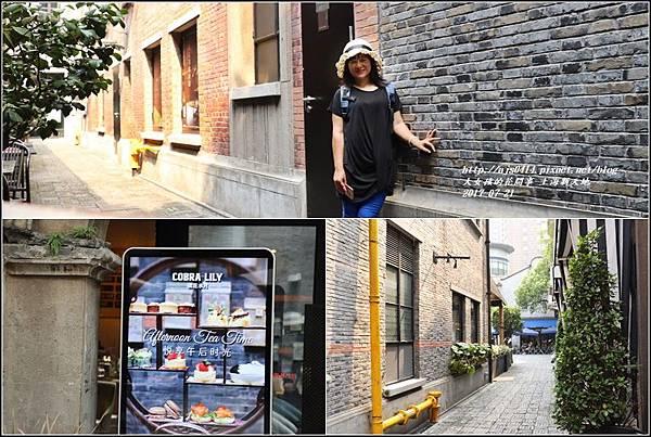 上海新天地-2017-07-23.jpg