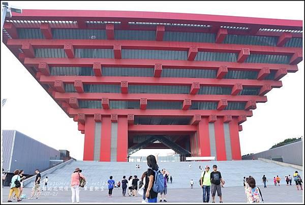 上海中華藝術宮-2017-07-04.jpg