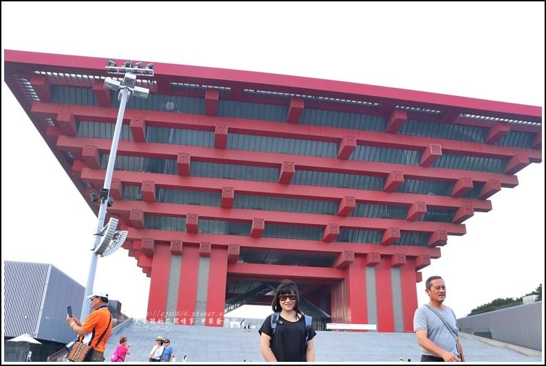 上海中華藝術宮-2017-07-03.jpg