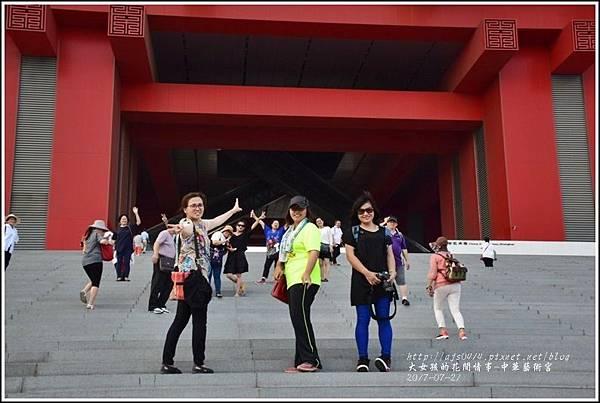 上海中華藝術宮-2017-07-05.jpg