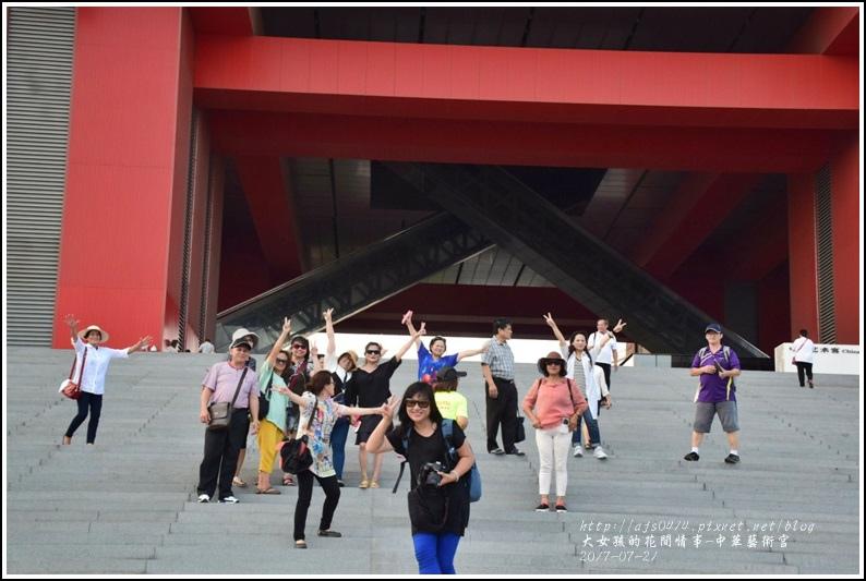 上海中華藝術宮-2017-07-06.jpg