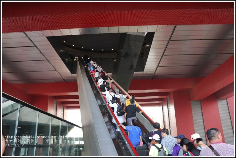 上海中華藝術宮-2017-07-10.jpg