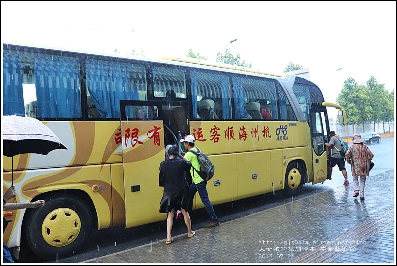 上海中華藝術宮-2017-07-14.jpg