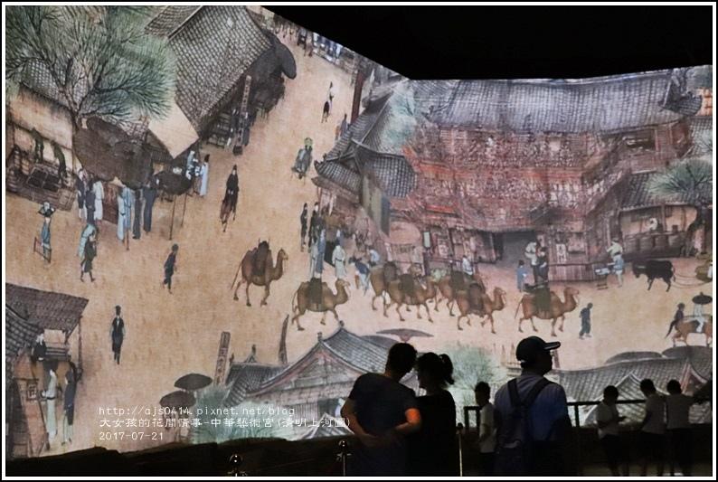 清明上河圖-2017-07-08.jpg