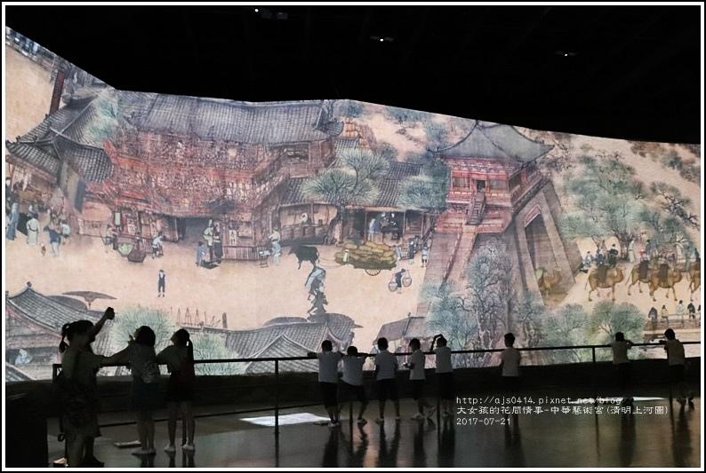 清明上河圖-2017-07-10.jpg
