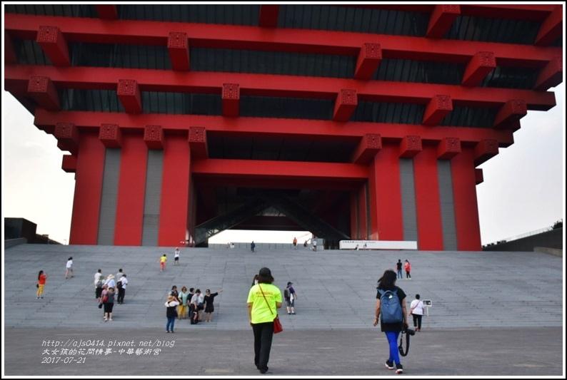 上海中華藝術宮-2017-07-15.jpg