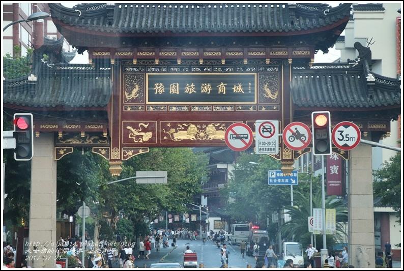 上海外灘夜景-2017-07-01.jpg