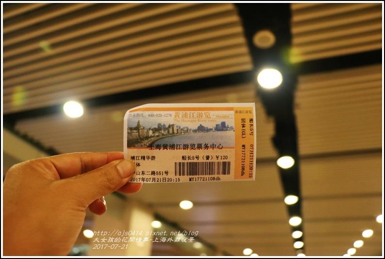 上海外灘夜景-2017-07-06.jpg