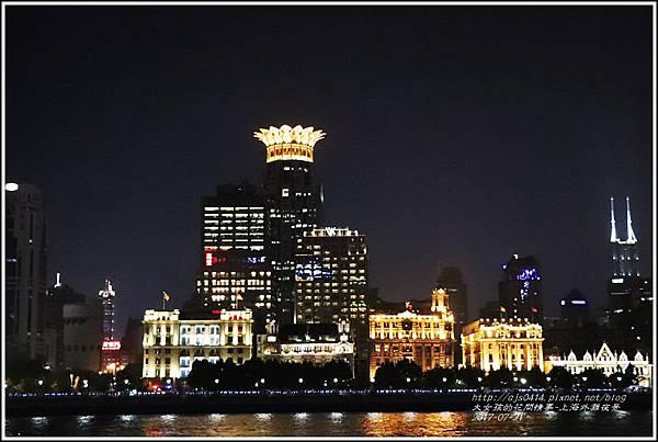 上海外灘夜景-2017-07-10.jpg