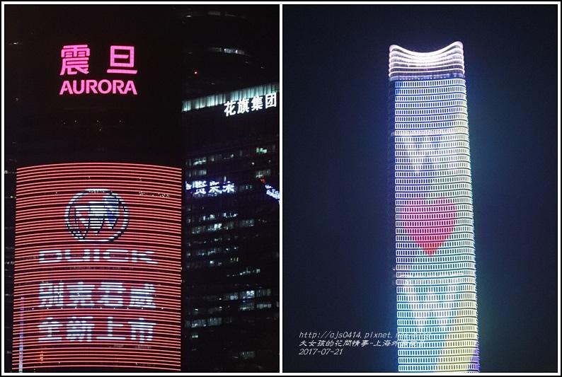 上海外灘夜景-2017-07-20.jpg