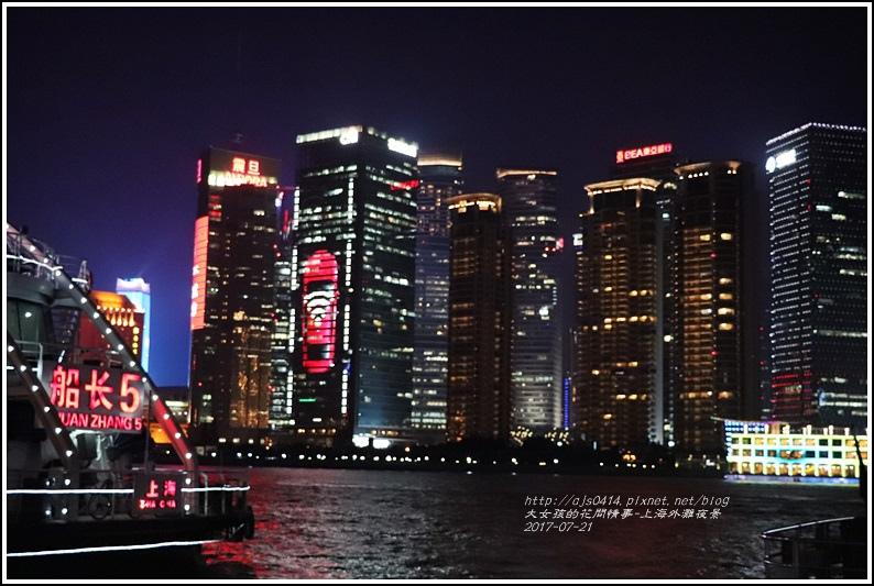 上海外灘夜景-2017-07-21.jpg