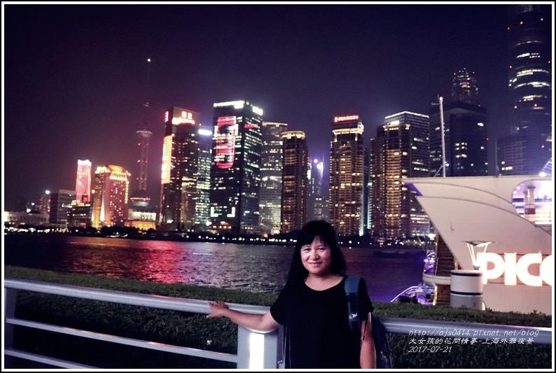 上海外灘夜景-2017-07-22.jpg