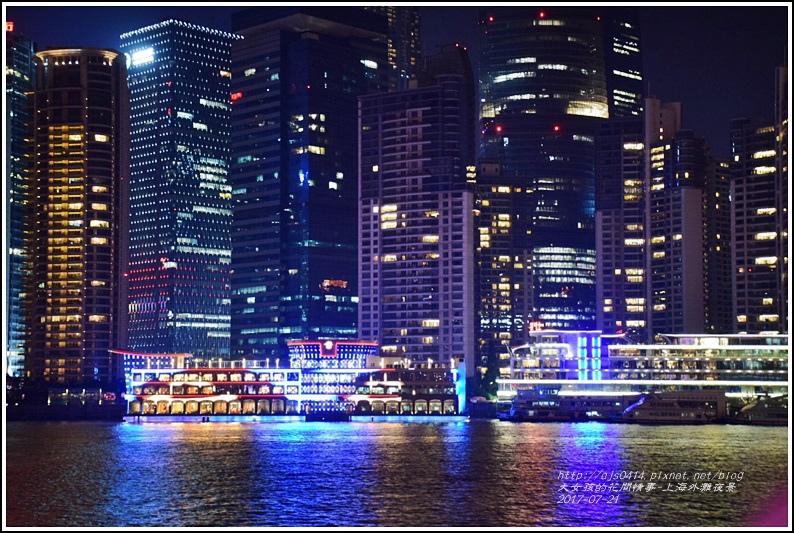 上海外灘夜景-2017-07-24.jpg
