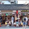 上海城煌廟-2017-07-03.jpg