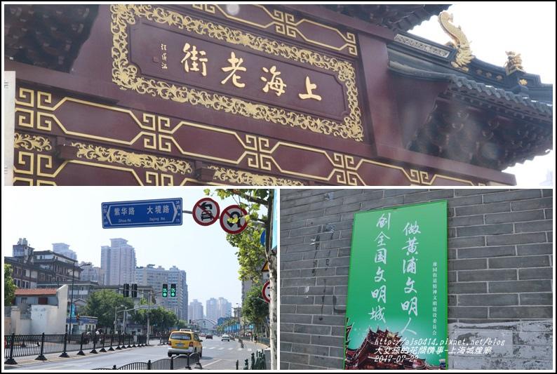 上海城煌廟-2017-07-02.jpg