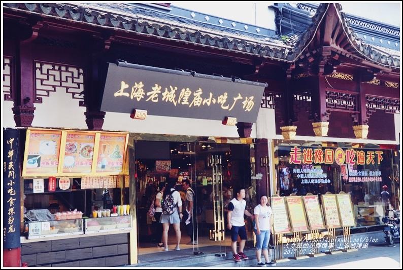 上海城煌廟-2017-07-06.jpg