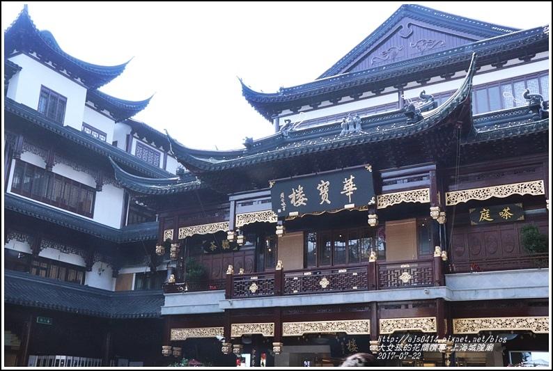 上海城煌廟-2017-07-07.jpg
