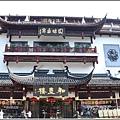上海城煌廟-2017-07-09.jpg