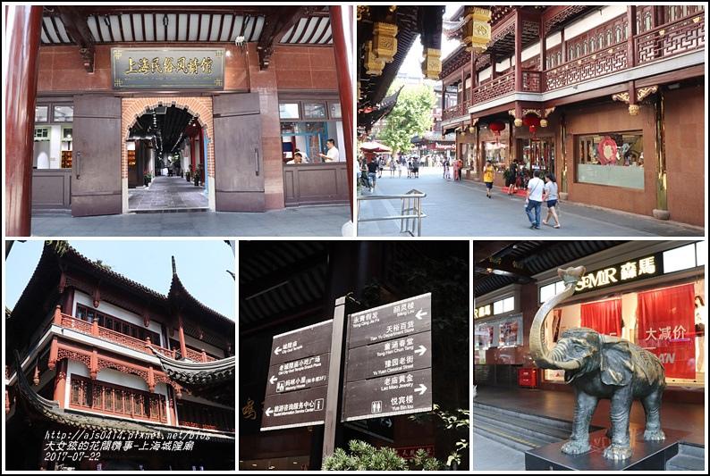 上海城煌廟-2017-07-12.jpg