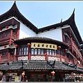 上海城煌廟-2017-07-14.jpg