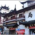 上海城煌廟-2017-07-15.jpg