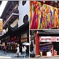 上海城煌廟-2017-07-17.jpg