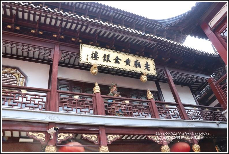 上海城煌廟-2017-07-25.jpg